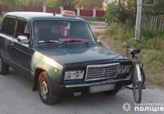 У Полонному молодий велосипедист потрапив під колеса таксі