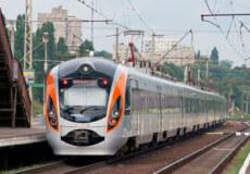 Квитки на швидкісні потяги будуть дешевші, якщо бронювати заздалегідь