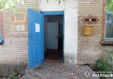На Хмельниччині підліток обікрав поштове відділення
