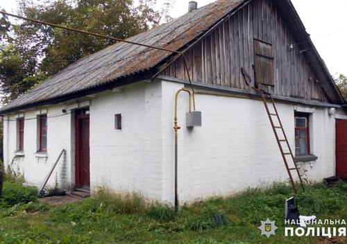 У селі на Шепетівщині молодик пограбував 63-річного односельця