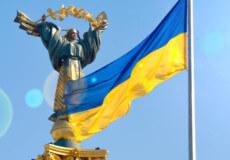 Україна на 29-му році Незалежності