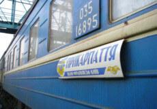 Укрзалізниця припинила продаж квитків до Житомирської та Чернівецької областей