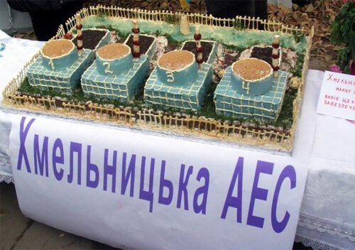 Колись для участі в міжнародному фестивалі макет Хмельницької АЕС виготовили з сала