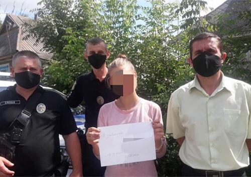У Шепетівському районі 14-річна дівчина три доби не з'являлася вдома