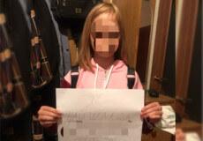 У Хмельницькому мати звернулася в поліцію, бо її донька та колишній чоловік не виходили на зв'язок