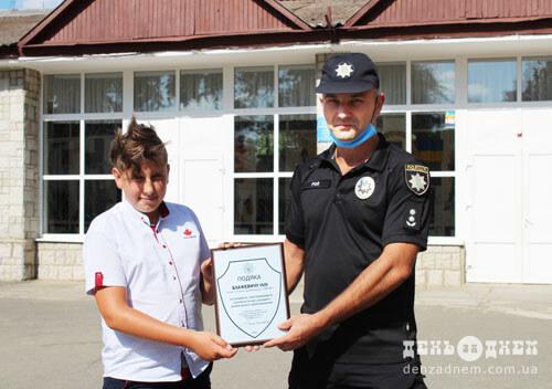 У Шепетівці полісмени нагородили 7-класника, який самотужки намагався спіймати злодія