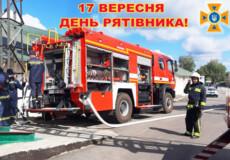 Із чого складається щоденна робота шепетівських рятувальників?