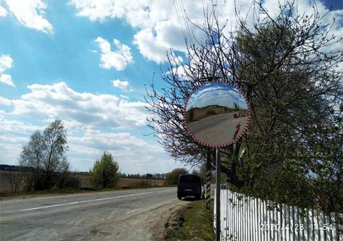 У Нетішинській ОТГ невідомі вкрали дорожнє дзеркало