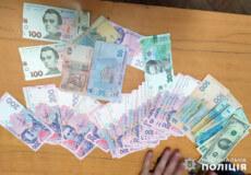 Подружжя шахраїв видурило у пенсіонерів зі Старокостянтинова понад 57 тис. грн