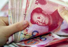 Як обміняти китайські юані