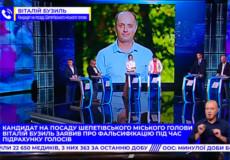 Кандидат на посаду міського голови Шепетівки заявив про спробу фальсифікації результатів виборів