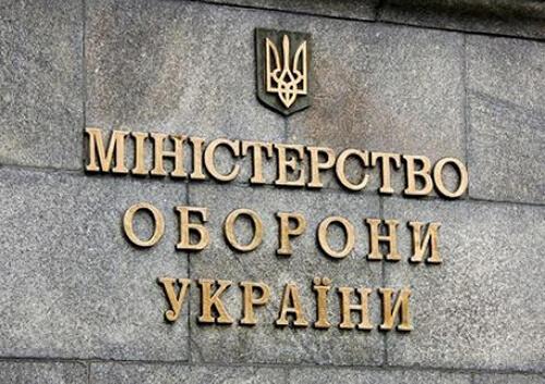 Міноборони України повернуло собі нежитлові приміщення у Шепетівці