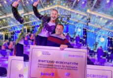 Освітянин з Шепетівщини здобув престижну нагороду в рамках Global Teacher Prize Ukraine-2020