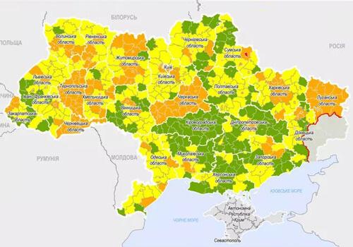 Нові карантинні зони: Хмельницький, Славута та Нетішин— у помаранчевій, Шепетівка— у жовтій