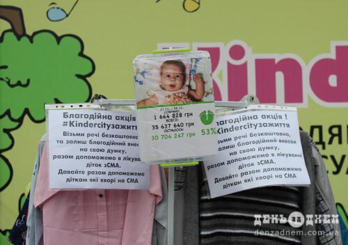 У Шепетівці підприємниця започаткувала незвичну акцію, щоб допомогти дітям зі СМА