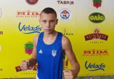 Боксер-юніор з Шепетівщини представить Україну на Чемпіонаті Європи