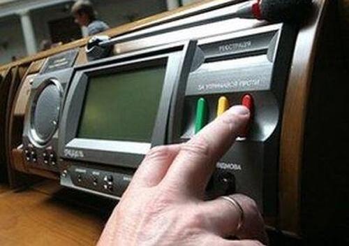 У Полонному депутат голосував за виділення собі земельної ділянки, не заявивши про конфлікт інтересів