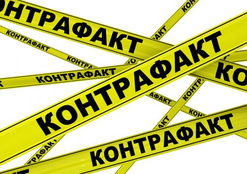 Цьогоріч митники найбільше вилучили контрафакту марок APPLE, PUMA, NIKE, DIOR, CHANEL