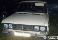 У Шепетівці рецидивіст вкрав авто і продав у той самий день