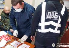 Чоловік намагався підкупити слідчого Славутського ВП за пів тисячі доларів
