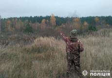 На Хмельниччині під час полювання мисливець поранив свого товариша