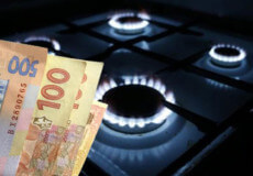 Як мешканці Шепетівщини можуть платити за газ 6,33 замість 8,59?
