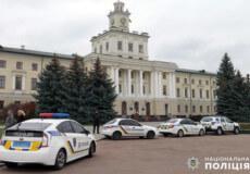 Замінування Хмельницької обласної ради не підтвердилося