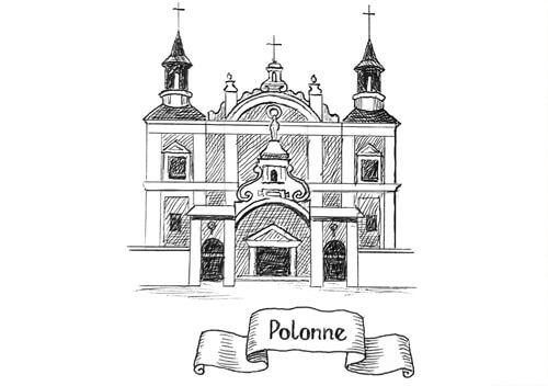 У Полонному визначилися із 17-ма персонажами історичних атракцій