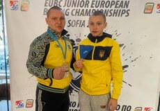 Боксер Шепетівської ДЮСШ посів 5 місце на чемпіонаті Європи