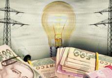 Пільгових 100 кВт не буде: Уряд підвищив тариф на електроенергію