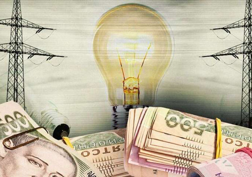 Тариф на електроенергію для населення поки залишається незмінним
