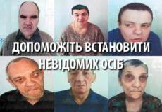 На Хмельниччині розшукують родичів людей, які вже близько 10 років перебувають у спецлікарні