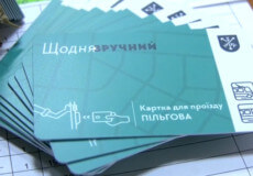 Пільговики у Хмельницькому їздитимуть за електронним квитком
