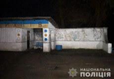 У Шепетівському районі чоловік з ножом напав на екс-дружину
