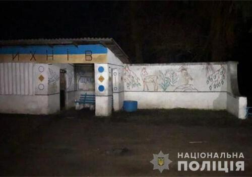 Шепетівський район: суд залишив під вартою підозрюваного у замаху на вбивство ексдружини