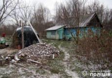 У Хмельницькій області чоловік побив до смерті співмешканку