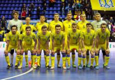Збірна України з футзалу завершила 2020 рік на дев'ятому місці в рейтингу УЄФА