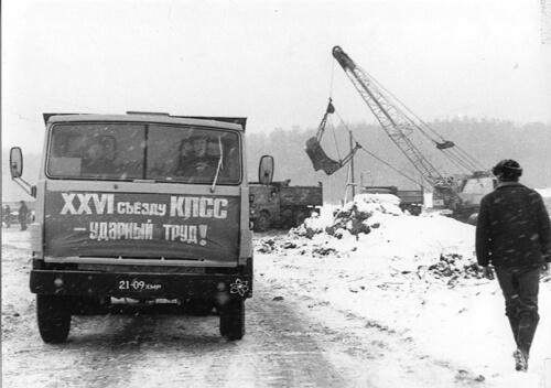 40 років тому розпочалося будівництво 1-го енергоблоку Хмельницької АЕС