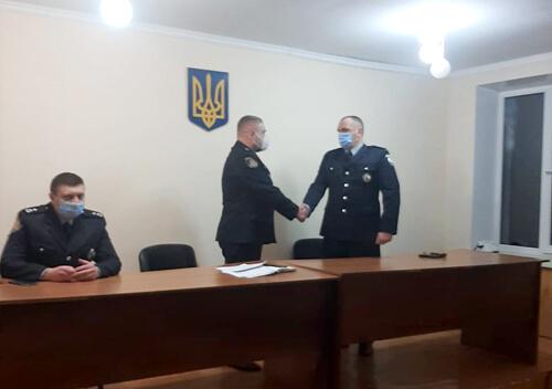 В одному з відділів Шепетівського райуправління поліції призначили начальника