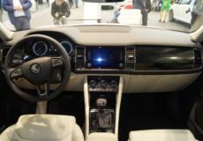 Хмельничанин шахрайським шляхом став власником престижних автівок «SKODA KODIAQ» та «AUDI A7»