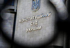 Конституційний суд України перегляне законність ліквідації районів