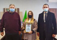 Нетішинка отримала нагороду за розвиток молодіжного руху