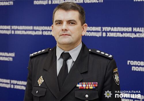 Полісмен із Славутчини обійняв посаду начальника Кам'янець-Подільського районного управління