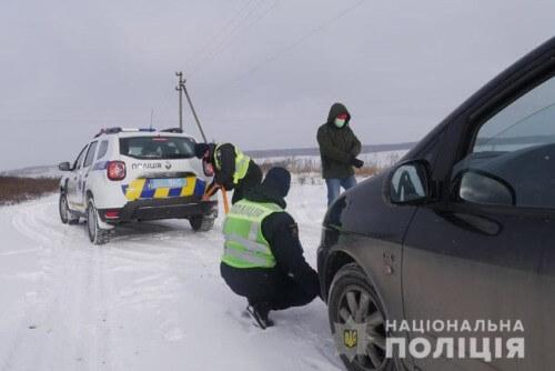 У поліції розробили план дій на випадок ускладнення погодних умов