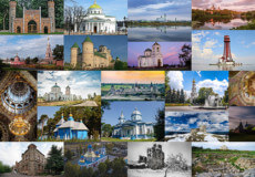 Світлини двох пам'яток культури Хмельниччини потрапили у десятку найкращих в Україні