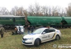 На Хмельниччині працівники залізниці викрали з локомотива майже тонну пального