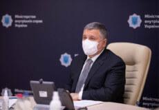 Арсен Аваков подав заяву про відставку