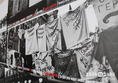 У Шепетівці відкрили виставку Музею Революції Гідності