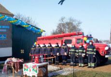 Новостворена пожежна команда обслуговуватиме 7 сіл Білогірської ОТГ