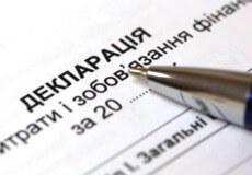 Мешканці Шепетівського району декларують доходи за 2020 рік